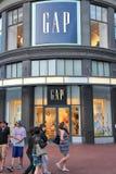 Gap przechuje Fotografia Royalty Free