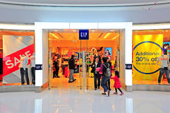 Gap retail outlet in hong kong Royalty Free Stock Image