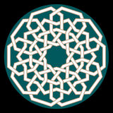 Gaphur Arabic Ornament Royalty Free Stock Photography