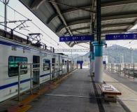 Gapyeong-Bahnhof in Südkorea lizenzfreies stockfoto
