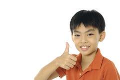 garçon asiatique Images libres de droits