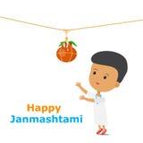 Garçon heureux de janmashtami Photos stock