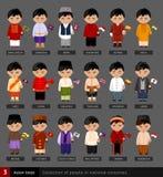 Garçons asiatiques dans la robe nationale illustration stock