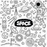 Garabato del vector del espacio exterior libre illustration