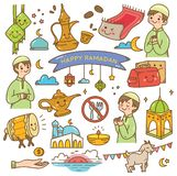Garabatos del kawaii del Ramadán libre illustration