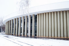 Garage Contemporary Culture Center in the Gorky park in Moscow. Royalty Free Stock Photography