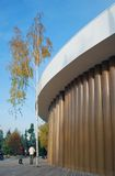 Garage contemporary culture center new building Royalty Free Stock Image