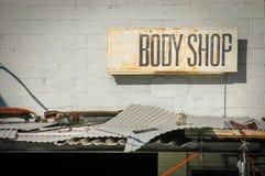 Garage Sign Royalty Free Stock Photo