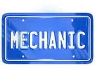 Garaje auto del taller de reparaciones de la placa de Word Vanity License del mecánico Imágenes de archivo libres de regalías