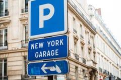 Garaje de Nueva York Foto de archivo libre de regalías