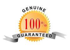 Garantía posterior 100% del dinero del sello Imagen de archivo