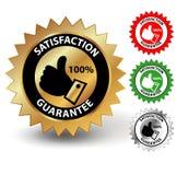 Garantia da satisfação Fotografia de Stock Royalty Free