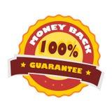 Garantie 100% arrière d'argent illustration libre de droits