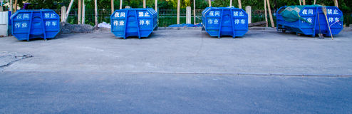 Garbage car Royalty Free Stock Image