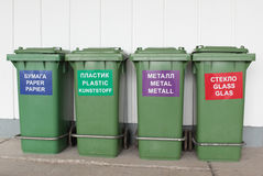 Garbage containers Stock Photos