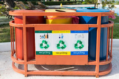 Garbage containers for separate waste collection Stock Photo
