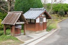 Garbage house or recycle bin. On Nokonoshima Island Royalty Free Stock Image