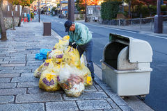 Garbage Management i Japan Stock Photography