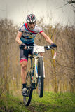 Garboavele, Galati, Romania , April 4, Unidentified cyclists during the annual Garboavele XC cycle race on April 4, 2015 in Garboa Royalty Free Stock Photography