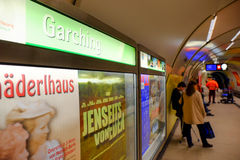 Garching-U-Bahnstation Lizenzfreies Stockfoto