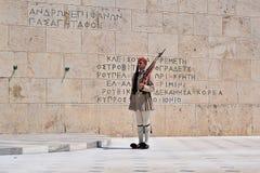 Garde de syntagme Images libres de droits