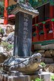 Garde en pierre de tortue sculpturale, statue de gardien à l'entrée au temple bouddhiste coréen Guinsa Région de Danyang, Corée d photographie stock libre de droits