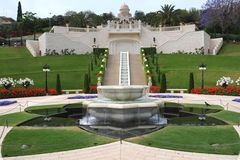 The garden of Bahai Royalty Free Stock Images
