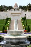 The garden of Bahai Stock Images