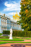 Garden in Catherine's palace in Tsarkoie Selo, Russia Royalty Free Stock Image
