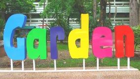 Garden colourful sign Royalty Free Stock Photo