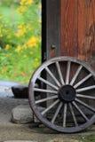 Garden entrance Stock Photo