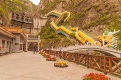 Garden in front of LongQing Gorge(LongQing Xia) on 24 May 2013. Before walk in to the dam, LongQing Xia,Great Dragon Gorge Stock Image