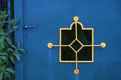 Garden gate. A close up image of a garden gate stock photography