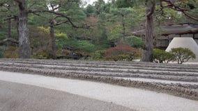 Garden at Ginkaku temple in Kyoto, Japan. The rock garden at Ginkaku temple in Kyoto, Japan stock video