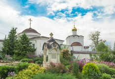 Garden in the monastery of St. Nicholas Stock Photos
