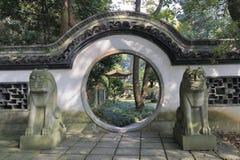 Garden of the The Six Harmonies Pagoda Royalty Free Stock Photo