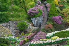 Garden stair Royalty Free Stock Image