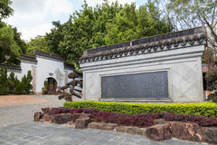 Garden Tablet at the Kowloon Walled City Park in Hong Kong Stock Image