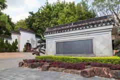 Garden Tablet at the Kowloon Walled City Park in Hong Kong. China Stock Image