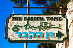 The Garden Tomb sign in Jerusalem Stock Photo