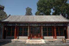 Garden of Virtue and Harmony, Beijing, China Royalty Free Stock Image
