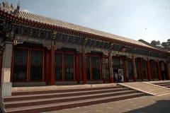 Garden of Virtue and Harmony, Beijing, China Royalty Free Stock Photos