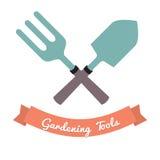 Gardening Tool Stock Photo