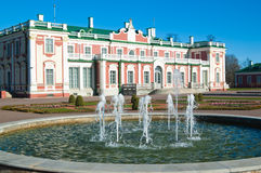 Gardens of Kadriorg Palace  in Tallinn Stock Photography