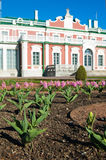 Gardens of Kadriorg Palace  in Tallinn Stock Image