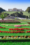 Gardens at the Schonbrunn Palace in Vienna Royalty Free Stock Image