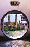 Gardens in Suzhou Stock Images