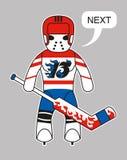 Gardien de but drôle d'hockey illustration libre de droits