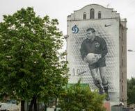 Gardien de Lev Yashin Dynamo Moscow Goal Photo stock