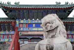 Gardien en pierre Lion Statue en parc de Beihai --  Pékin, Chine Photo libre de droits